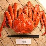 その蟹の大きさってどれくらい?